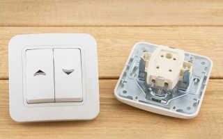 Как правильно поставить выключатель на свет