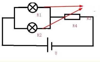 Параллельное соединение лампочек схема с выключателем