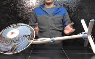Как сделать крыльчатку на электродвигатель своими руками