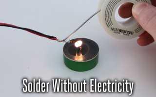Как припаять провода без паяльника