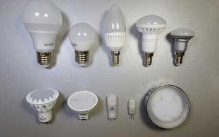 Какой мощности бывают светодиодные лампы