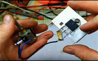 Регулятор напряжения на 220 вольт схема