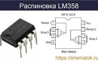 Микросхема l358 с фото и ее аналоги