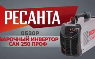 Схема сварочного аппарата ресанта саи 250