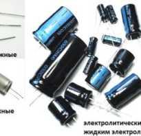 Маркировка конденсаторов расшифровка 104