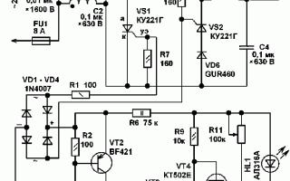 Ку 221 характеристика простейшие схемы включения