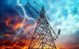 Для чего нужна земля в электрике