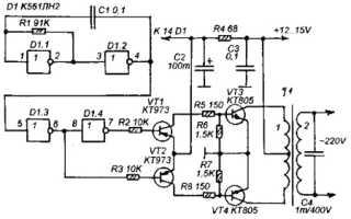 Схема повышения преобразователя 12в на 220в