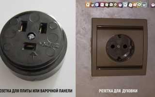 Духовой шкаф электрический подключение к розетке