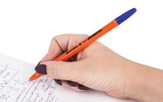 Какие виды ручек бывают