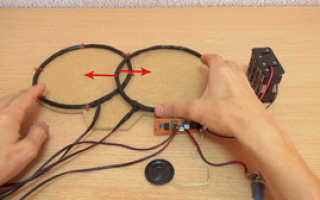 Как делать своими руками металлоискатель