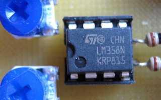 Схема компаратора на lm358
