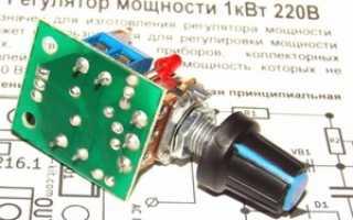 Mac97a6 симистор схема включения