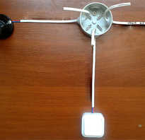 Как подключить выключатель к проводу светильника