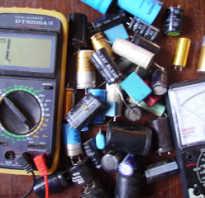 Как проверить конденсатор переменного тока