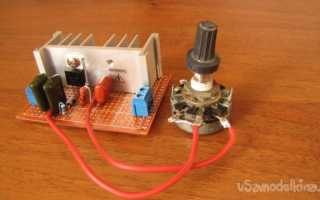 Регулятор напряжения на 220 вольт своими руками