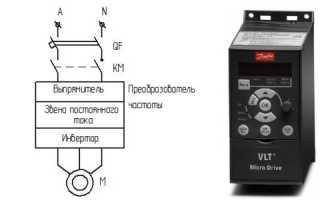 Частотник для коллекторного двигателя