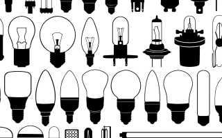 Какие бывают цоколи у лампочек
