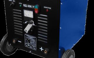 Сварочный аппарат вд 306 технические характеристики