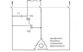 Схема подключения треугольник 380