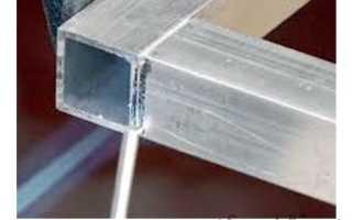 Как спаять медь и алюминий