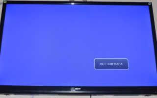 Подключение ресивера к старому телевизору через тюльпан