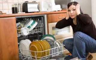 Засорилась посудомоечная машина bosch что делать