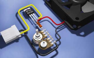 Как регулировать переменный ток