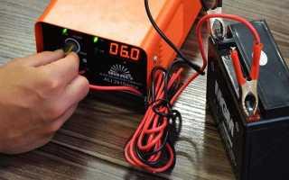 Аккумуляторное зарядное устройство для автомобильного аккумулятора