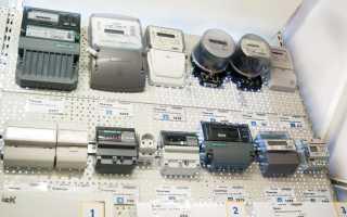 Показания двухтарифных счетчиков электроэнергии как правильно снимать