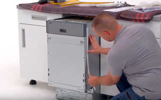 Как правильно установить посудомойку