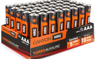 Как заряжать батарейки в домашних условиях