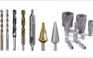 Какие сверла по металлу самые прочные