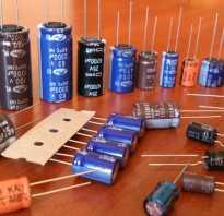 Как определить работоспособность конденсатора