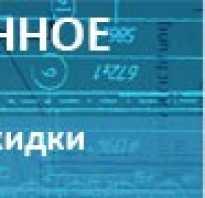 Даташит на микросхему м37206мс на русском языке