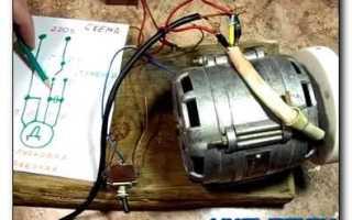 Самоделки из мотора от стиральной машины видео