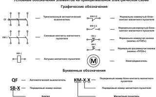 Как правильно подключить 3 фазный двигатель