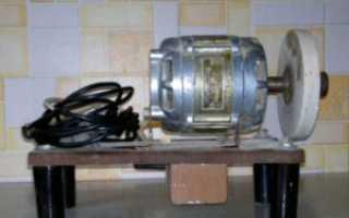 Как сделать из двигателя стиральной машинки наждак