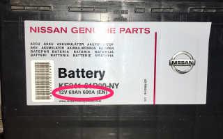 Как определить емкость аккумуляторной батареи