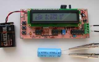 Несколько способов измерить емкость конденсатора мультиметром