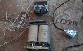 Зарядка для фото на тс132 40