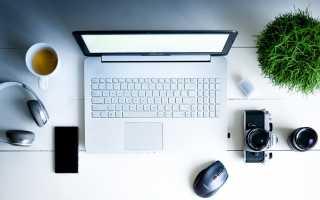 Как отмыть клавиатуру ноутбука
