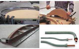 Как согнуть стальную трубу в домашних условиях