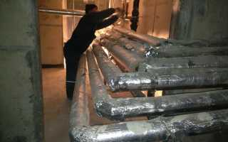 Материал для изоляции труб отопления