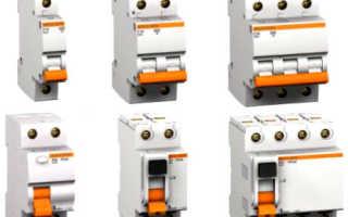 Что такое узо в электрике расшифровка