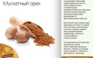 Как пользоваться насадками для фена