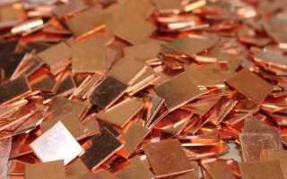 Медь и ее сплавы маркировка применение