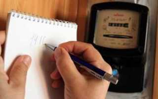 Как снять показания счетчика электроэнергии энергомера