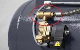 Ремонт обратного клапана компрессора