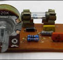 Как сделать простое зарядное устройство своими руками